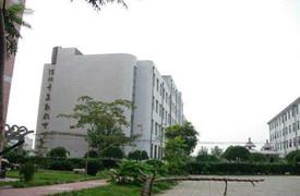 辛集市职业技术教育中心